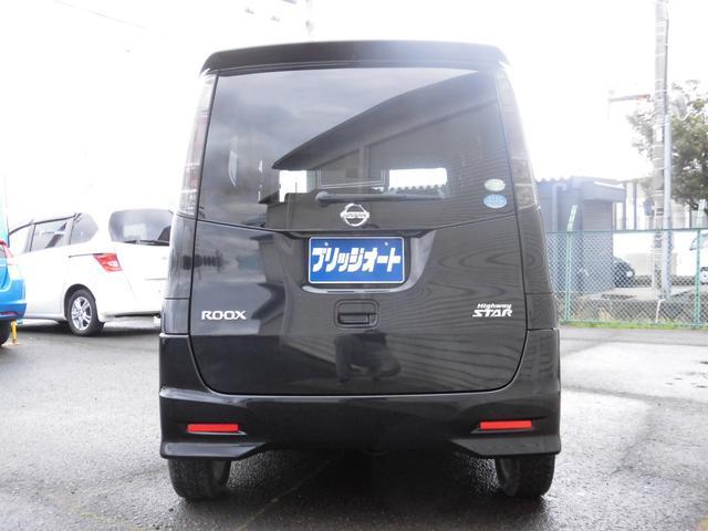 ハイウェイスター 4WD 左リヤパワースライドドア 純正ナビ DTV Bluetooth接続 バックカメラ ETC インテリキースペア付 HIDライト オートライト シートヒーター ルームクリーニング済(5枚目)