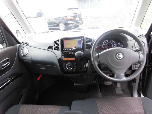 ハイウェイスター 4WD 左リヤパワースライドドア 純正ナビ DTV Bluetooth接続 バックカメラ ETC インテリキースペア付 HIDライト オートライト シートヒーター ルームクリーニング済(13枚目)