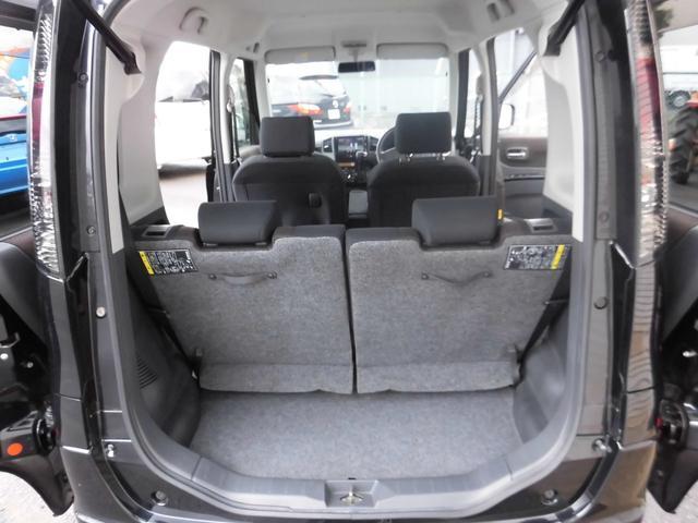 ハイウェイスター 4WD 左リヤパワースライドドア 純正ナビ DTV Bluetooth接続 バックカメラ ETC インテリキースペア付 HIDライト オートライト シートヒーター ルームクリーニング済(17枚目)