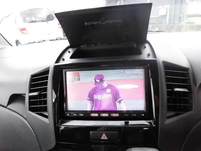 ハイウェイスター 4WD 左リヤパワースライドドア 純正ナビ DTV Bluetooth接続 バックカメラ ETC インテリキースペア付 HIDライト オートライト シートヒーター ルームクリーニング済(19枚目)
