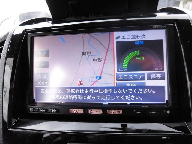 ハイウェイスター 4WD 左リヤパワースライドドア 純正ナビ DTV Bluetooth接続 バックカメラ ETC インテリキースペア付 HIDライト オートライト シートヒーター ルームクリーニング済(20枚目)