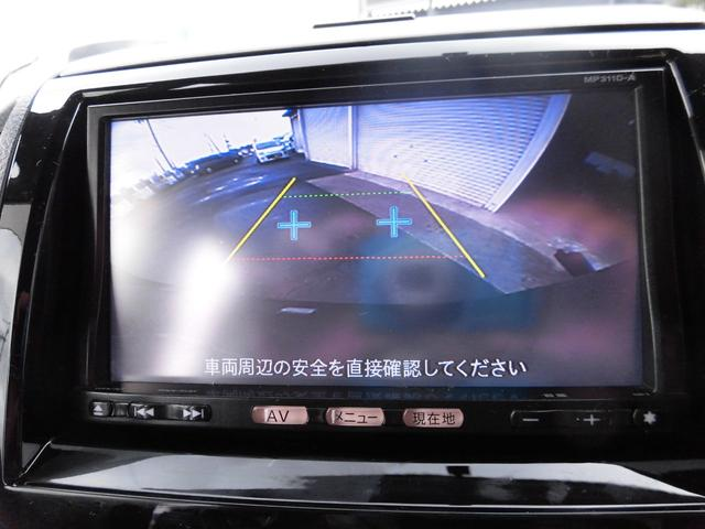 ハイウェイスター 4WD 左リヤパワースライドドア 純正ナビ DTV Bluetooth接続 バックカメラ ETC インテリキースペア付 HIDライト オートライト シートヒーター ルームクリーニング済(21枚目)