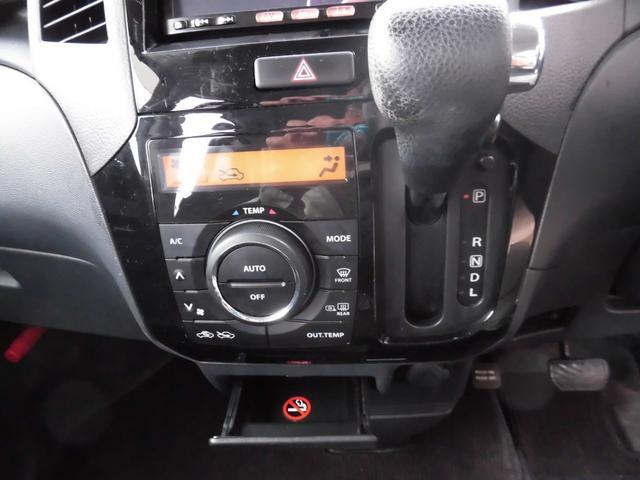 ハイウェイスター 4WD 左リヤパワースライドドア 純正ナビ DTV Bluetooth接続 バックカメラ ETC インテリキースペア付 HIDライト オートライト シートヒーター ルームクリーニング済(22枚目)