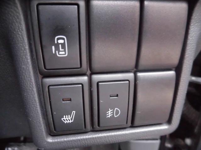 ハイウェイスター 4WD 左リヤパワースライドドア 純正ナビ DTV Bluetooth接続 バックカメラ ETC インテリキースペア付 HIDライト オートライト シートヒーター ルームクリーニング済(25枚目)