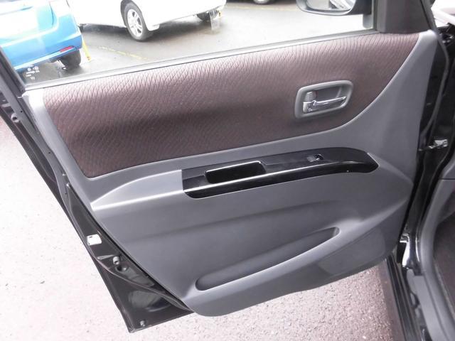 ハイウェイスター 4WD 左リヤパワースライドドア 純正ナビ DTV Bluetooth接続 バックカメラ ETC インテリキースペア付 HIDライト オートライト シートヒーター ルームクリーニング済(28枚目)