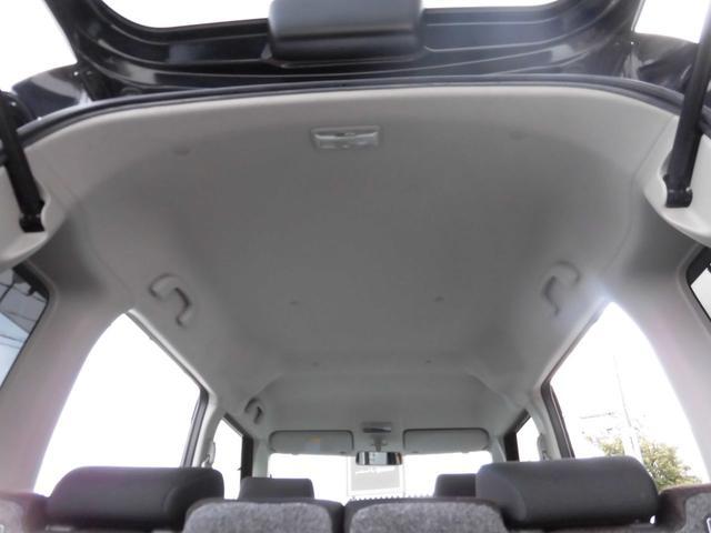 ハイウェイスター 4WD 左リヤパワースライドドア 純正ナビ DTV Bluetooth接続 バックカメラ ETC インテリキースペア付 HIDライト オートライト シートヒーター ルームクリーニング済(32枚目)
