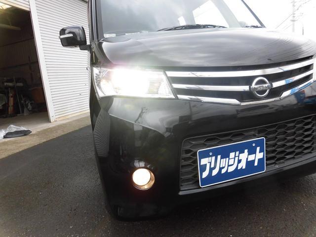 ハイウェイスター 4WD 左リヤパワースライドドア 純正ナビ DTV Bluetooth接続 バックカメラ ETC インテリキースペア付 HIDライト オートライト シートヒーター ルームクリーニング済(35枚目)