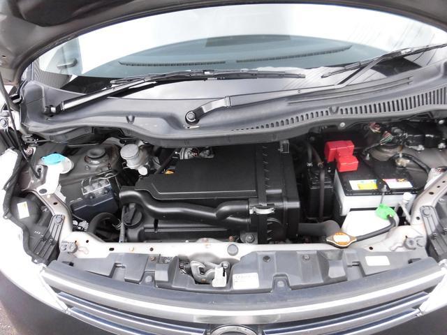 ハイウェイスター 4WD 左リヤパワースライドドア 純正ナビ DTV Bluetooth接続 バックカメラ ETC インテリキースペア付 HIDライト オートライト シートヒーター ルームクリーニング済(36枚目)