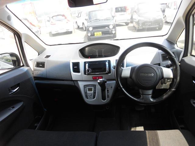 カスタム RS IC付ツインカムターボ 4WD インテリキー HIDライト オートライト 純正15インチアルミ CD&MDステレオ エンジンスターター付 ルームクリーニング済(14枚目)