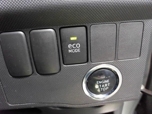 カスタム RS IC付ツインカムターボ 4WD インテリキー HIDライト オートライト 純正15インチアルミ CD&MDステレオ エンジンスターター付 ルームクリーニング済(22枚目)