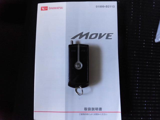 カスタム RS IC付ツインカムターボ 4WD インテリキー HIDライト オートライト 純正15インチアルミ CD&MDステレオ エンジンスターター付 ルームクリーニング済(30枚目)