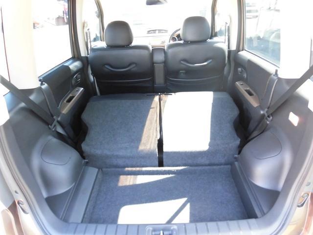 リベスタ S AWD IC付スーパーチャージャー オプションブラックレザーシート オートエアコン ミュージックサーバー&ウェルカムサウンドオーディオ スマートキー HIDライト ルームクリーニング済(19枚目)