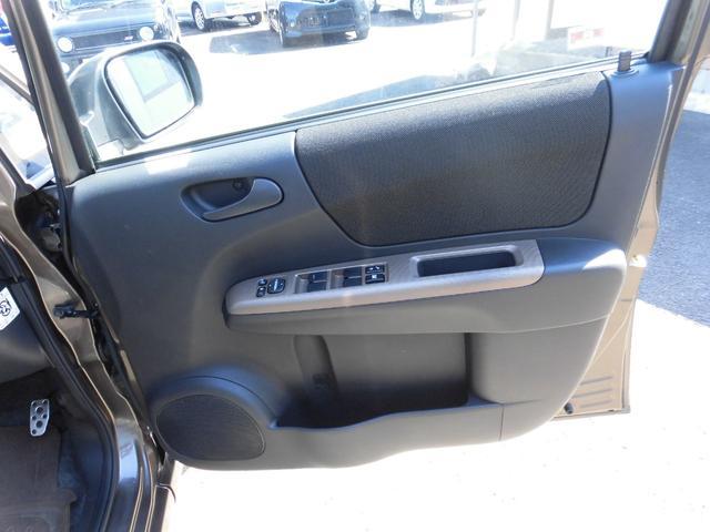 リベスタ S AWD IC付スーパーチャージャー オプションブラックレザーシート オートエアコン ミュージックサーバー&ウェルカムサウンドオーディオ スマートキー HIDライト ルームクリーニング済(22枚目)
