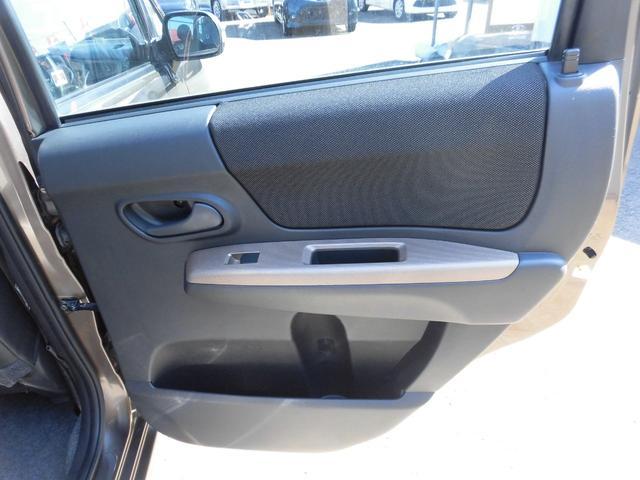 リベスタ S AWD IC付スーパーチャージャー オプションブラックレザーシート オートエアコン ミュージックサーバー&ウェルカムサウンドオーディオ スマートキー HIDライト ルームクリーニング済(23枚目)