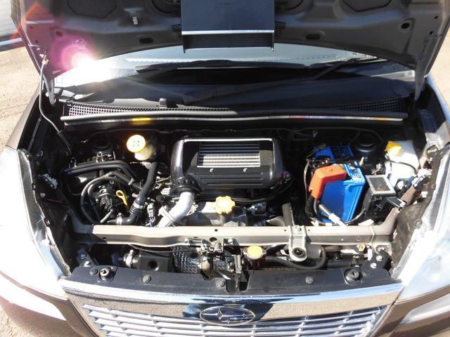 リベスタ S AWD IC付スーパーチャージャー オプションブラックレザーシート オートエアコン ミュージックサーバー&ウェルカムサウンドオーディオ スマートキー HIDライト ルームクリーニング済(32枚目)