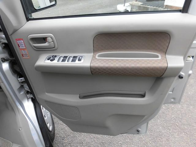 ジョインターボ 4WD ハイルーフ IC付ツインカムターボ キーレス ETC CD リヤヒーター ドアミラーヒーター 車検令和5年3月ロング ルームクリーニング済(26枚目)