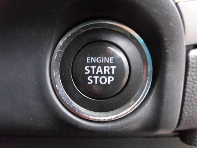G 4WD インテリキースペア付 プッシュスタート CD ETC 社外アルミ 運転席シートヒーター ルームクリーニング済(23枚目)
