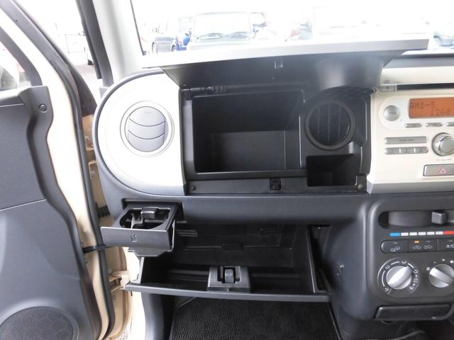 G 4WD インテリキースペア付 プッシュスタート CD ETC 社外アルミ 運転席シートヒーター ルームクリーニング済(31枚目)