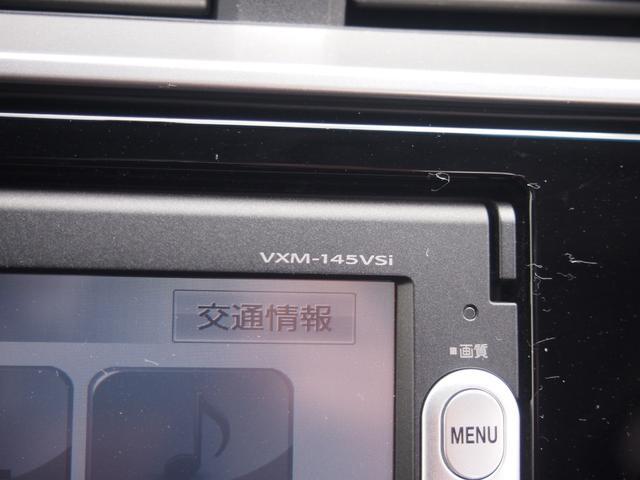 Fパッケージ ナビ装着用パッケージ Bluetooth鑑定済(19枚目)