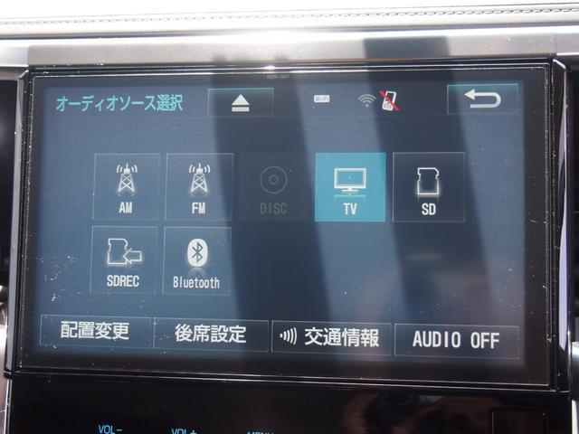 2.5Z Aエディション 純正ドラレコ 後席モニター 鑑定済(20枚目)
