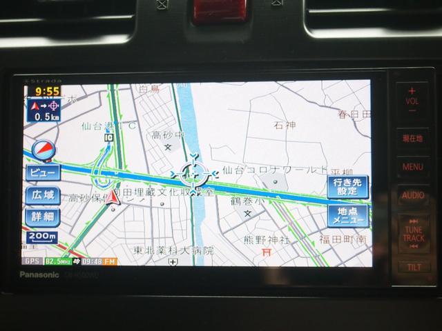 2.0i-Sアイサイト エアロ STiフロントリップ 鑑定済(3枚目)