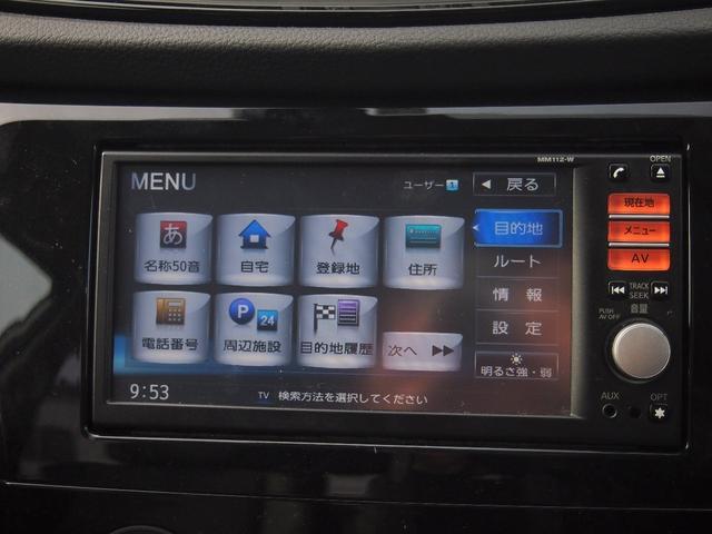 「日産」「エクストレイル」「SUV・クロカン」「宮城県」の中古車32