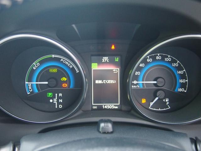 ハイブリッド 純正ナビ フルセグ Bluetooth Bカメ ETC トヨタセーフティセンス ウインカーミラー クルコン 革巻きハンドル 車線逸脱警報 修復歴なし 取説有 保証付き(32枚目)