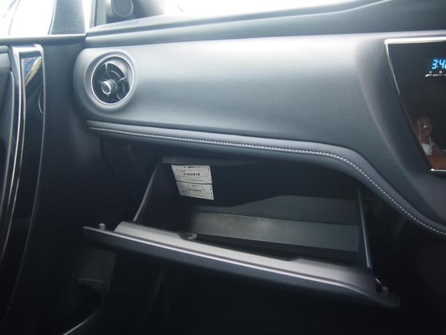ハイブリッド 純正ナビ フルセグ Bluetooth Bカメ ETC トヨタセーフティセンス ウインカーミラー クルコン 革巻きハンドル 車線逸脱警報 修復歴なし 取説有 保証付き(48枚目)