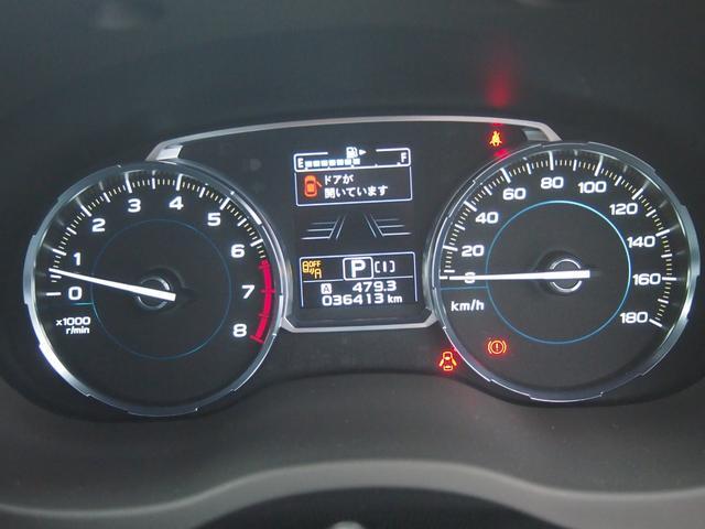 S-リミテッド アドバンスセーフティパッケージX-MODE半革シートコーナーセンサーレーダークルーズコントロール革巻きハンドルフォグランプ横滑り防止ブラインドスポットモニターSRH左右シートヒーター車線逸脱警報(31枚目)