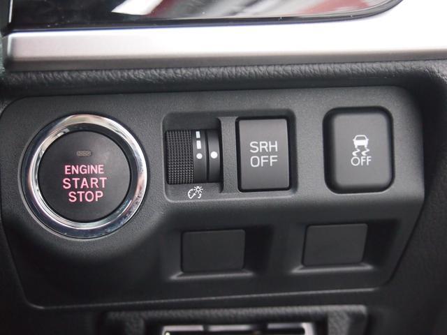 S-リミテッド アドバンスセーフティパッケージX-MODE半革シートコーナーセンサーレーダークルーズコントロール革巻きハンドルフォグランプ横滑り防止ブラインドスポットモニターSRH左右シートヒーター車線逸脱警報(33枚目)