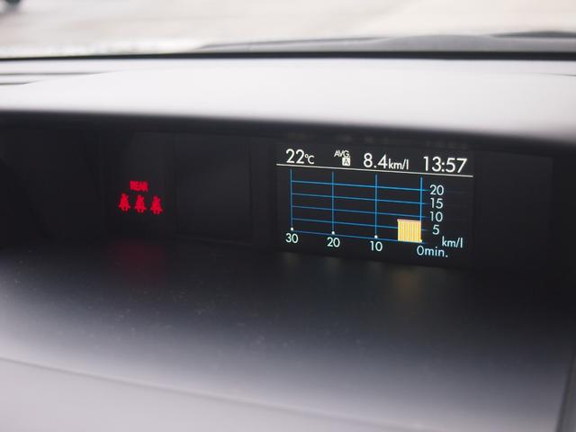 S-リミテッド アドバンスセーフティパッケージX-MODE半革シートコーナーセンサーレーダークルーズコントロール革巻きハンドルフォグランプ横滑り防止ブラインドスポットモニターSRH左右シートヒーター車線逸脱警報(37枚目)