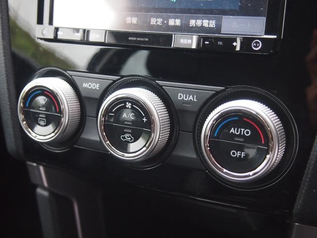 S-リミテッド アドバンスセーフティパッケージX-MODE半革シートコーナーセンサーレーダークルーズコントロール革巻きハンドルフォグランプ横滑り防止ブラインドスポットモニターSRH左右シートヒーター車線逸脱警報(40枚目)