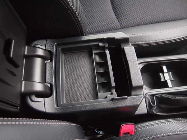 S-リミテッド アドバンスセーフティパッケージX-MODE半革シートコーナーセンサーレーダークルーズコントロール革巻きハンドルフォグランプ横滑り防止ブラインドスポットモニターSRH左右シートヒーター車線逸脱警報(45枚目)