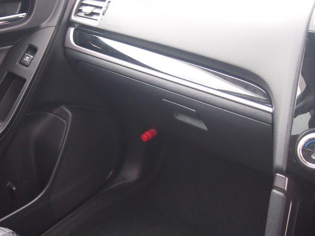 S-リミテッド アドバンスセーフティパッケージX-MODE半革シートコーナーセンサーレーダークルーズコントロール革巻きハンドルフォグランプ横滑り防止ブラインドスポットモニターSRH左右シートヒーター車線逸脱警報(46枚目)
