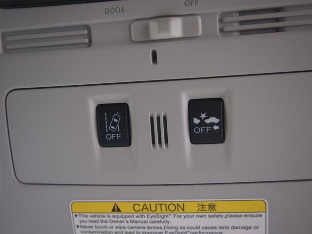 S-リミテッド アドバンスセーフティパッケージX-MODE半革シートコーナーセンサーレーダークルーズコントロール革巻きハンドルフォグランプ横滑り防止ブラインドスポットモニターSRH左右シートヒーター車線逸脱警報(49枚目)