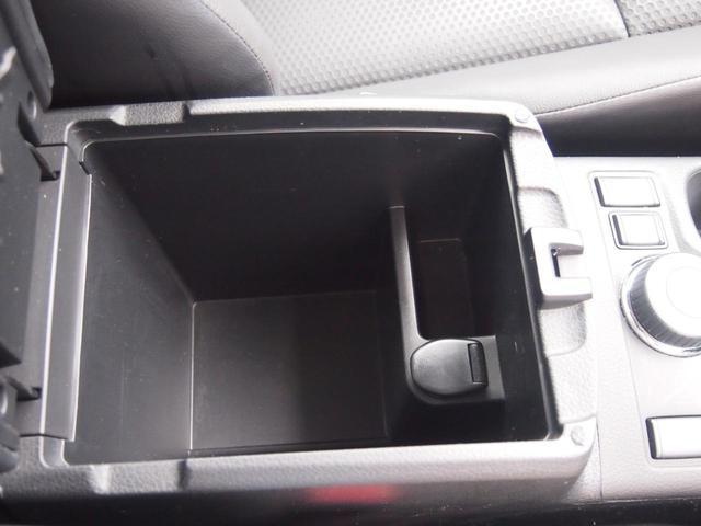 20X HVブラクXトリマXエマジェンシーブレーキP 純正ナビ フルセグ Bカメラ ETC ドラレコ 社外ヘッドライト BFグットリッチ オーバーフェンダー インテリジェントルームミラー ルーフレール 禁煙車 修復歴なし 取説有 整備手帳有  保証付き(44枚目)