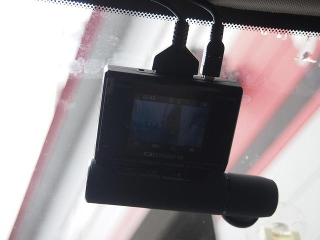 20X HVブラクXトリマXエマジェンシーブレーキP 純正ナビ フルセグ Bカメラ ETC ドラレコ 社外ヘッドライト BFグットリッチ オーバーフェンダー インテリジェントルームミラー ルーフレール 禁煙車 修復歴なし 取説有 整備手帳有  保証付き(46枚目)