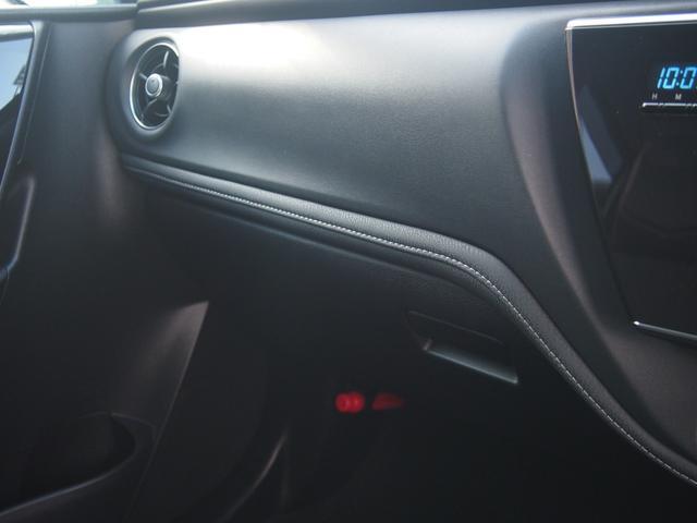 ハイブリッド トヨタセーフティセンス 純正ナビ フルセグ Bluetooth対応 Bカメラ ETC モデリスタフルエアロ LEDライト 車線逸脱警報 革巻ハンドル 修復歴無し 取説有り 整備手帳有り 保証付き(47枚目)