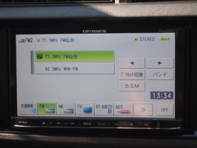G G's 社外ナビ フルセグ Bluetooth対応 ワンオーナー G's専用シート&シフトノブ&ハンドル&プッシュスタート&ホイール LEDビーム LEDライト クルコン 修復歴無し 保証付き(18枚目)