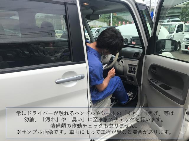 ハイブリッドMX 登録済未使用車 デュアルカメラブレーキ 純正セキュリティ 左右シートヒーター ステアリングスイッチ(25枚目)