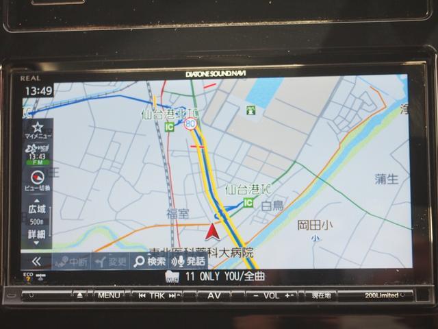 2.0i-L アイサイト ダイアトーンナビ フルセグ Bカメラ ETC Bluetooth対応 4WD 修復歴無し 保証付き(18枚目)