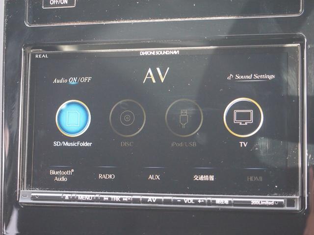 2.0i-L アイサイト ダイアトーンナビ フルセグ Bカメラ ETC Bluetooth対応 4WD 修復歴無し 保証付き(20枚目)