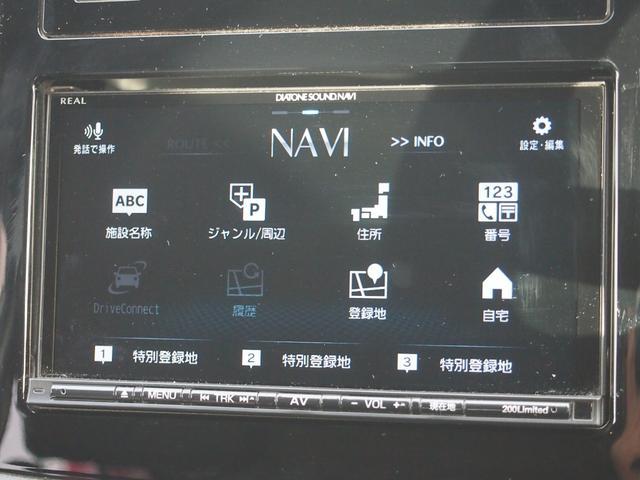 2.0i-L アイサイト ダイアトーンナビ フルセグ Bカメラ ETC Bluetooth対応 4WD 修復歴無し 保証付き(21枚目)