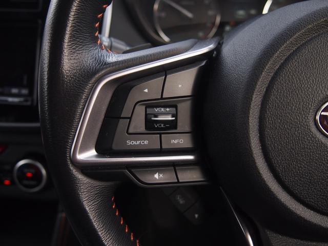2.0i-L アイサイト ダイアトーンナビ フルセグ Bカメラ ETC Bluetooth対応 4WD 修復歴無し 保証付き(30枚目)