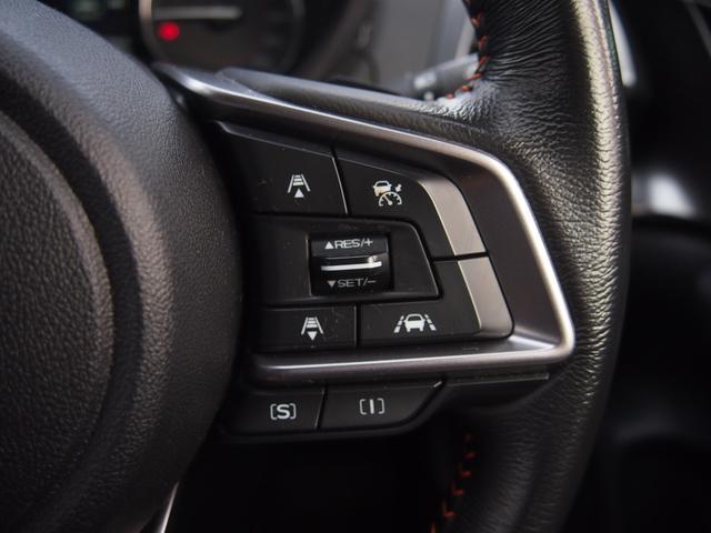 2.0i-L アイサイト ダイアトーンナビ フルセグ Bカメラ ETC Bluetooth対応 4WD 修復歴無し 保証付き(31枚目)