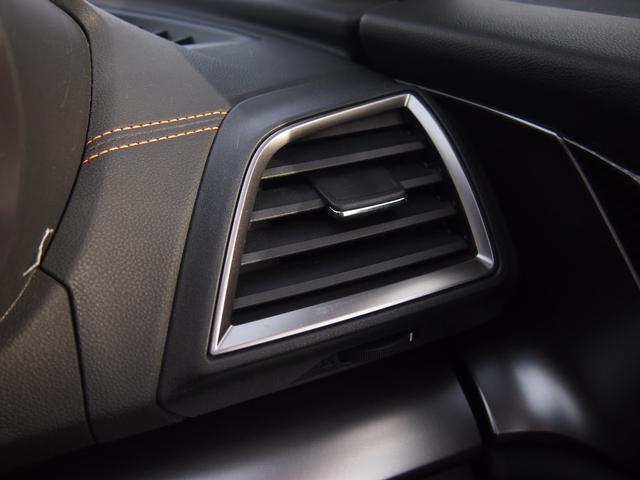 2.0i-L アイサイト ダイアトーンナビ フルセグ Bカメラ ETC Bluetooth対応 4WD 修復歴無し 保証付き(36枚目)