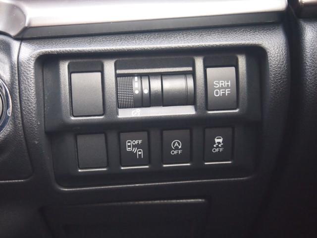 2.0i-L アイサイト ダイアトーンナビ フルセグ Bカメラ ETC Bluetooth対応 4WD 修復歴無し 保証付き(37枚目)