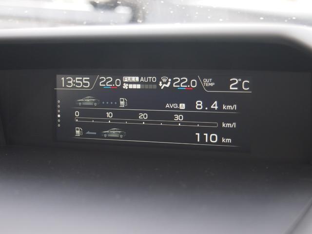 2.0i-L アイサイト ダイアトーンナビ フルセグ Bカメラ ETC Bluetooth対応 4WD 修復歴無し 保証付き(42枚目)