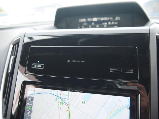 2.0i-L アイサイト ダイアトーンナビ フルセグ Bカメラ ETC Bluetooth対応 4WD 修復歴無し 保証付き(43枚目)