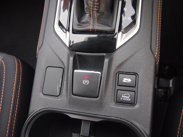 2.0i-L アイサイト ダイアトーンナビ フルセグ Bカメラ ETC Bluetooth対応 4WD 修復歴無し 保証付き(47枚目)